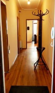 Sredna Gora (Apartment)