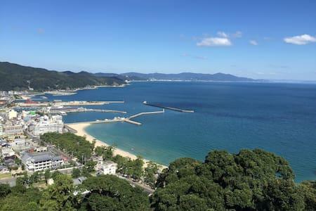 "flat ""salud-an-go""#1 single/twin - Sumoto-shi - Asrama"