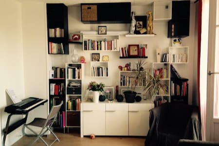 Appartement of happiness! - Huoneisto