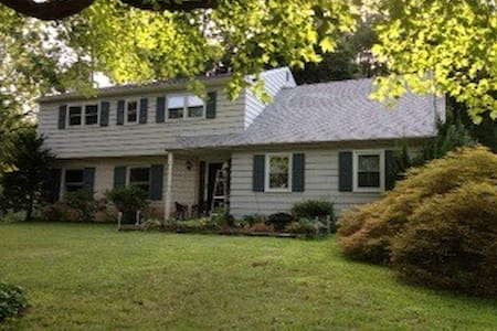 Comfy, Cozy & Convenient to Philadelphia - Wallingford