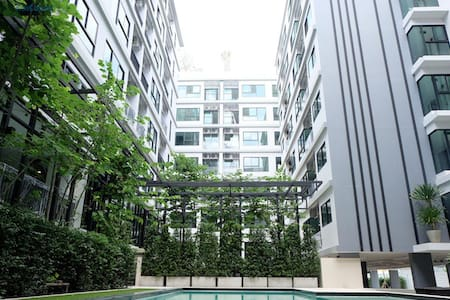 Bangkok Sukhumvit near BTS Bitec - Appartement