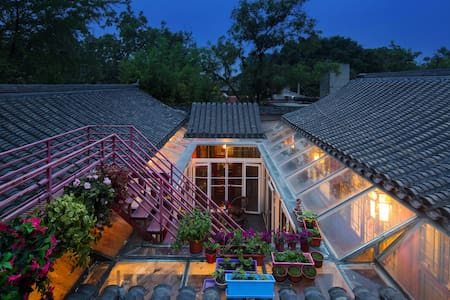 Maoer Hutong B&B Suite room