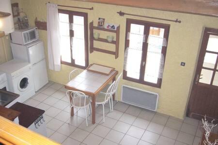 Appartement calme en centre village - Apartemen