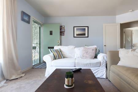 Quiet Private Room in Berkeley - Berkeley - House