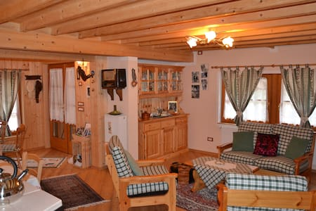 happiness room Brenta Dolomites - Rumah