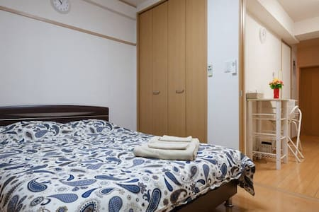Cozy and Convenient room in Hiroo - Minato-ku