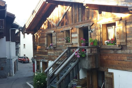 Appart cosy dans le village de St Bon Courchevel - Saint-Bon-Tarentaise - Lägenhet