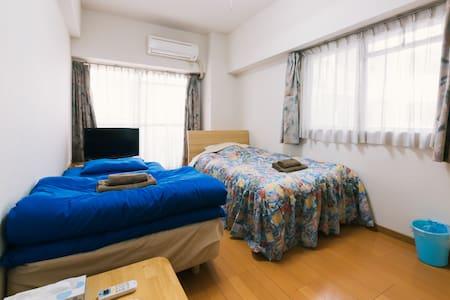 [한국어가능]Tenjin twin beds room - Flat