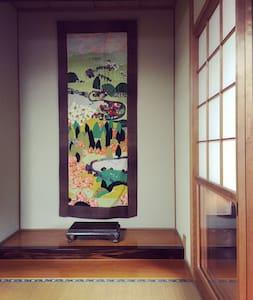 Japanese style residence—日本小镇里古色古香的日式一户建 - Huis