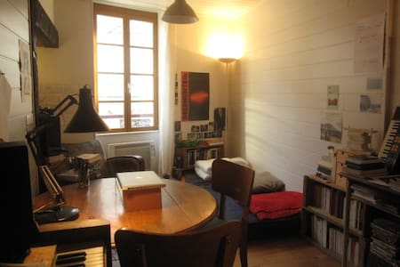 Petit appartement charmant - Albi