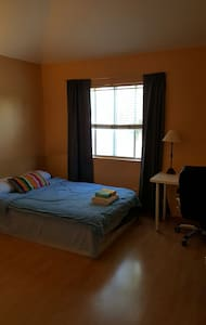 All Furnished Private Room (Orange) - Гардина - Дом