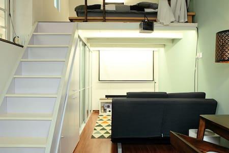 Cozy Loft (Workspace, Projector, Kitchen) - Shanghai