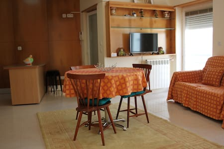 Santa Cruz Beach House Portugal - Silveira - Wohnung