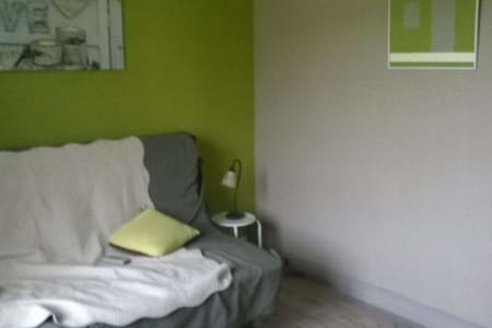 Rooms in a calm neighborhood - Montereau-Fault-Yonne