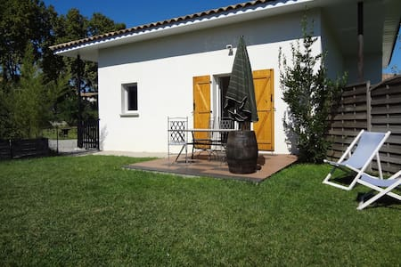 Quiet new house with privat garden  - House