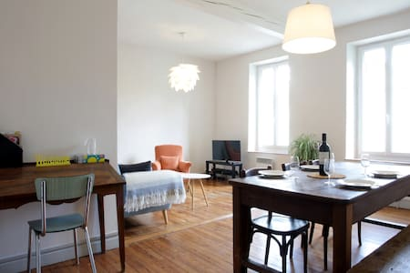 Cosy apartment close to the Cité - Apartment