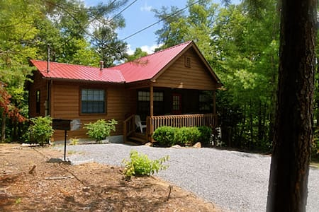 Catherine's Cottage - Pigeon Forge