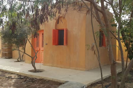 Cute Nubian Cottage