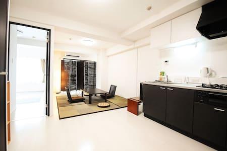 Modern Japanese Room,40㎡,Wifi,close to Shibuya - Setagaya-ku - Apartment