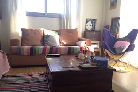 Room near city centre - Quiet area - Apartment