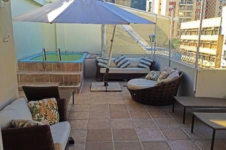 Whole Apart Copacabana Leme Penthouse Beach - Rio de Janeiro - Apartment