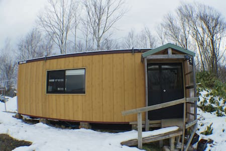 NISEKO Just sleep container House - Overig