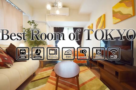 Open sale!40%off!GINZA#MAX 4ppl free wifi! - Appartement