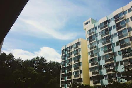 워너비하우스♡ - Hyeonnam-myeon - Apartamento