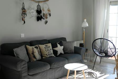 """Apartamento """"Home Sweet Home"""" céntrico y acogedor - Cáceres - Wohnung"""