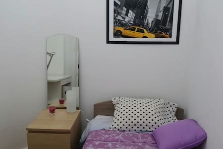 Room near Expo - Airport - Wohnung