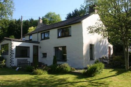 Charming Traditional Cumbrian Cottage Sleeping 5 - Cumbria