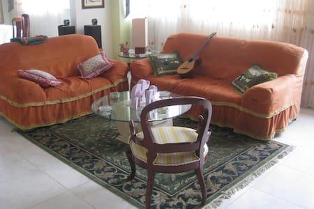 Lindo apartamento vacacional negocios o diversion - Caracas - Apartament