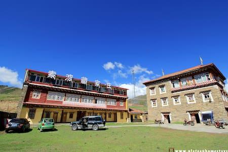 来索波,过一天本土藏民的生活 - Huoneisto