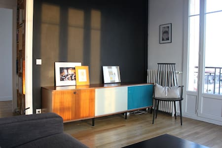 Appart cosy & design - Bois-Colombes - Appartement