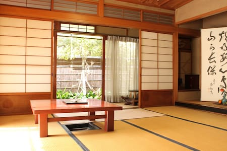 茶室のある庭園に面した優雅で静かな和室が満喫できる純和風ゲストルーム - Hus