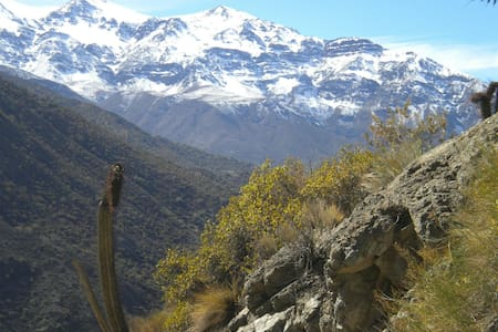 Parcela Precordillera de Los Andes - San Esteban - Alpstuga