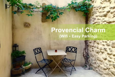 Old provincial charm / Charme provencal ancient - Sorgues
