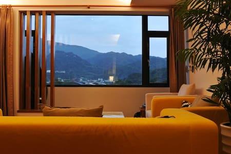 私人空間/像家一樣溫馨,適合喜歡寧靜的你 - Lägenhet