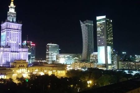 Panoramic view.Warsaw Center - Byt