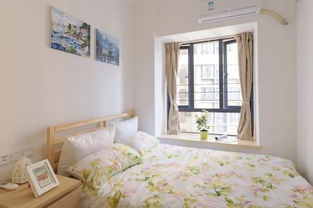 Warm&Cozy Room Located in the City Center&Near MTR - Appartamento