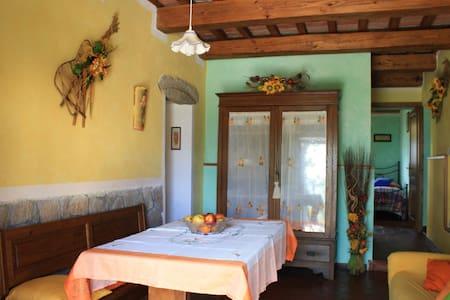 Agriturismo  Biagiotti - Abbadia San Salvatore - Wohnung