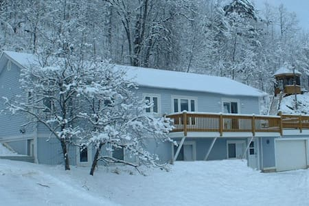 Chalet Blue lower level - Lac-Sainte-Marie