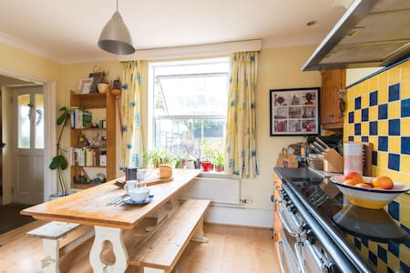 Victorian farmhouse escape, stables and animals - St ives - House