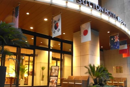 Sutton hotel hakata city's Semi Double - Muu