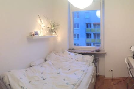 Lovely Room in very good location - Monaco - Appartamento