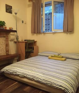 Airbed in city centre - Apartment