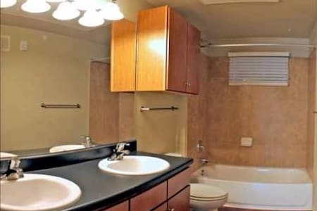 A great deal in a comfortable apartment - Austin - Apartment
