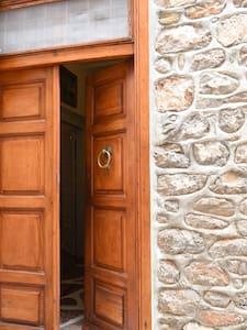 Captain Dimitris' Family House - Haus