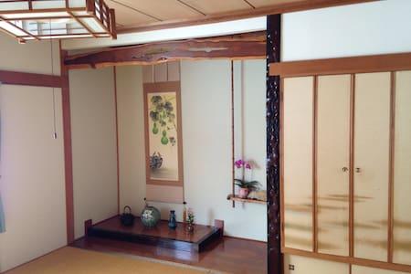 桜! - Eniwa-Shi - Huis