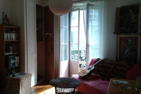 Room in central Lausanne - Apartment